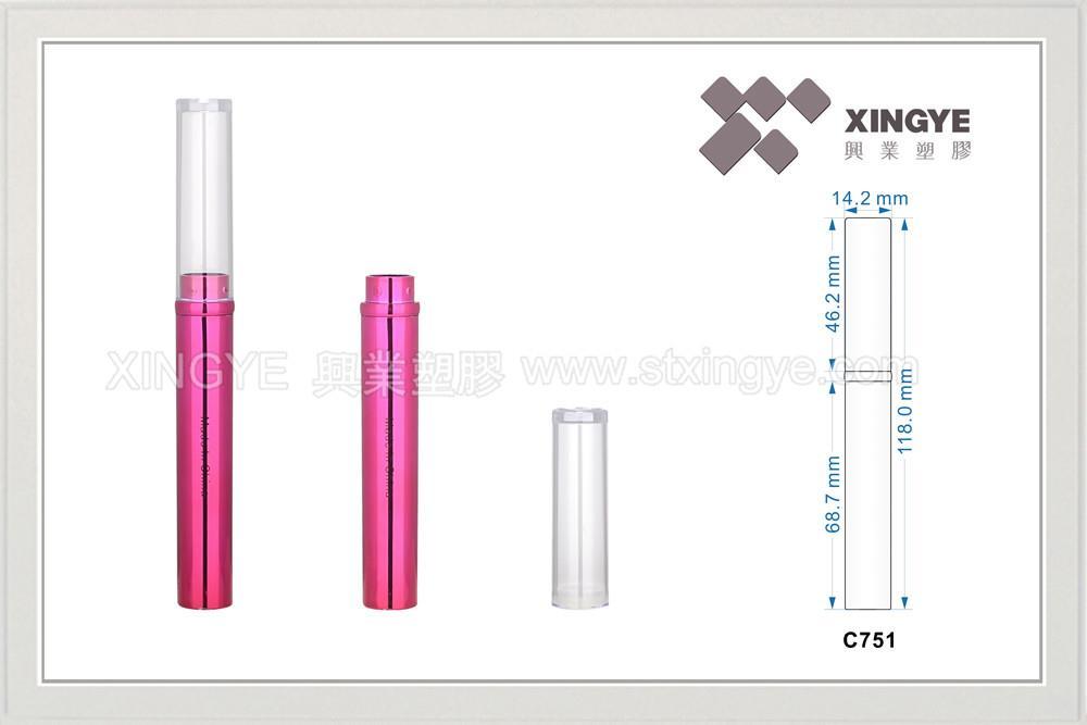 C751化妝品包裝