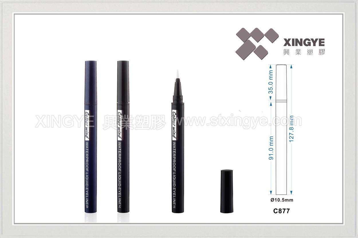 C877化妝品包裝