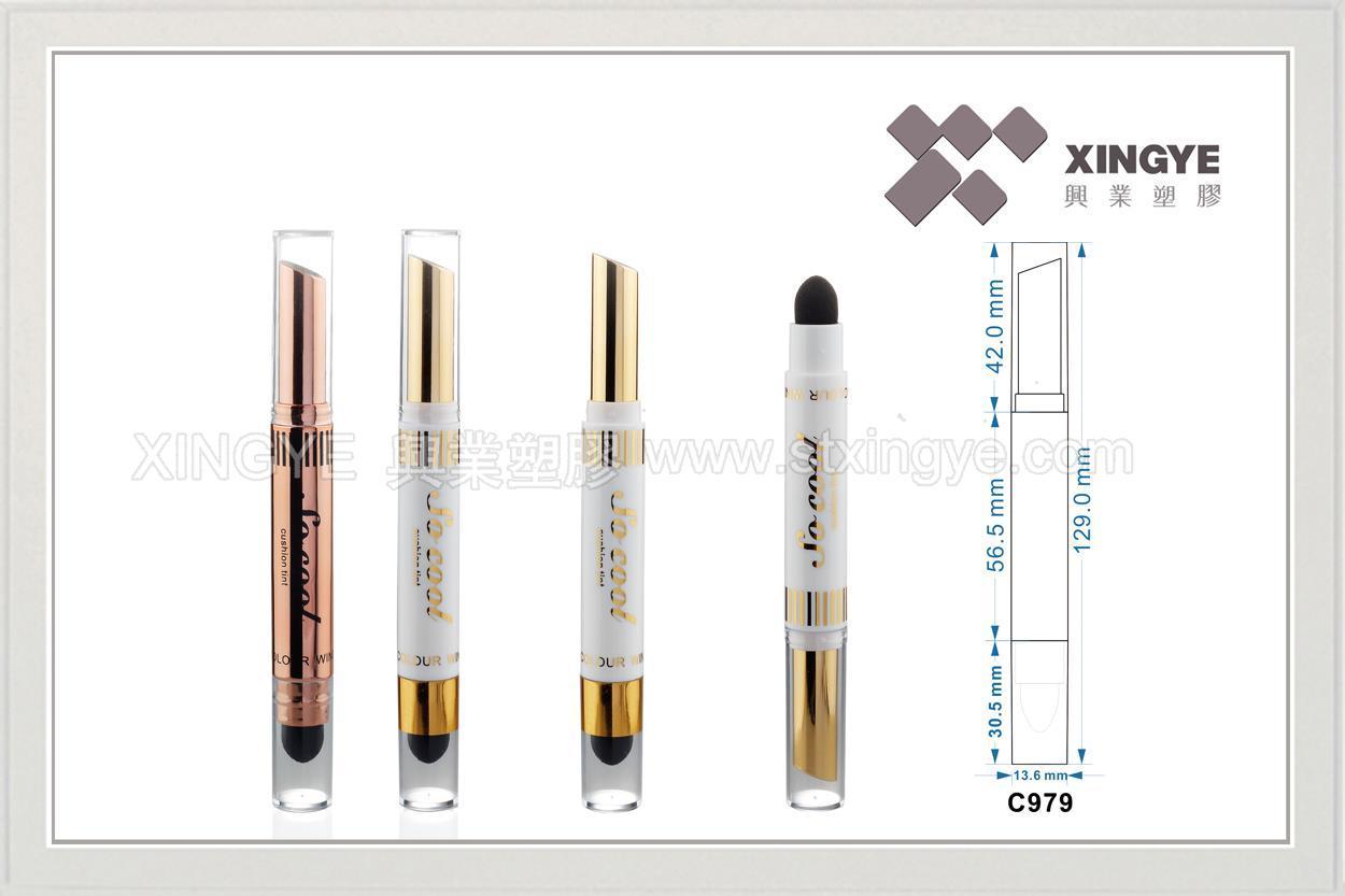 C979化妝品包裝