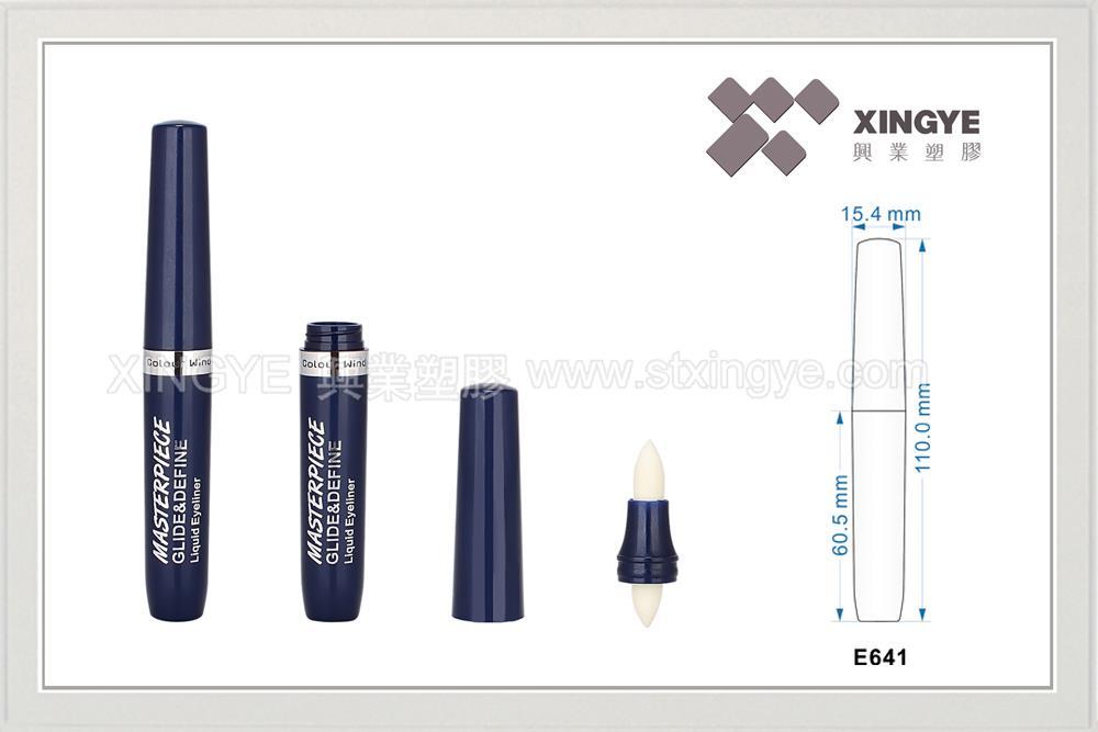 E641化妝品包裝