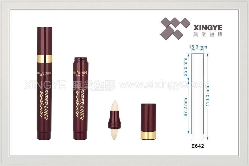 E642化妝品包裝