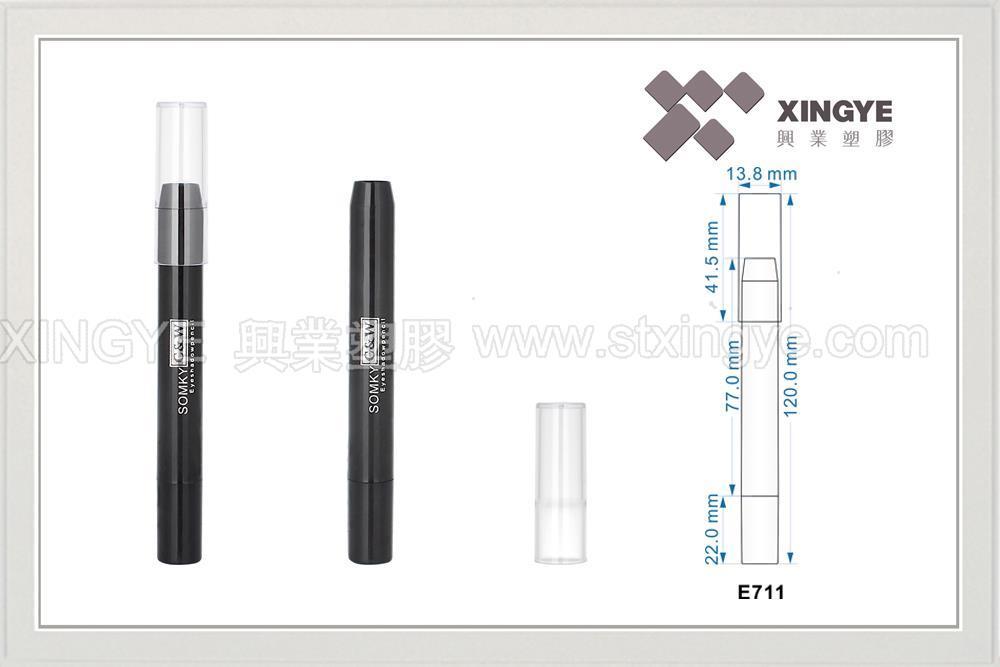 E711化妝品包裝