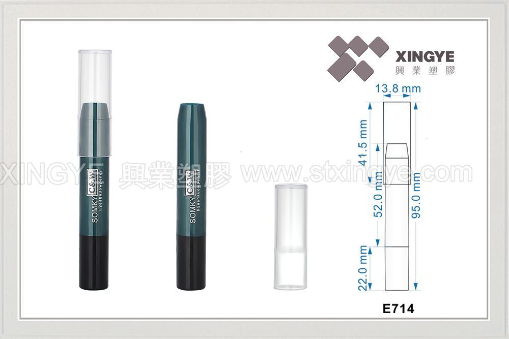 E714化妝品包裝