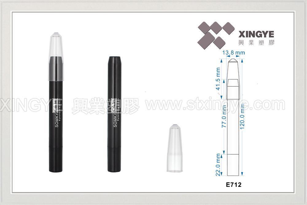 E712化妝品包裝