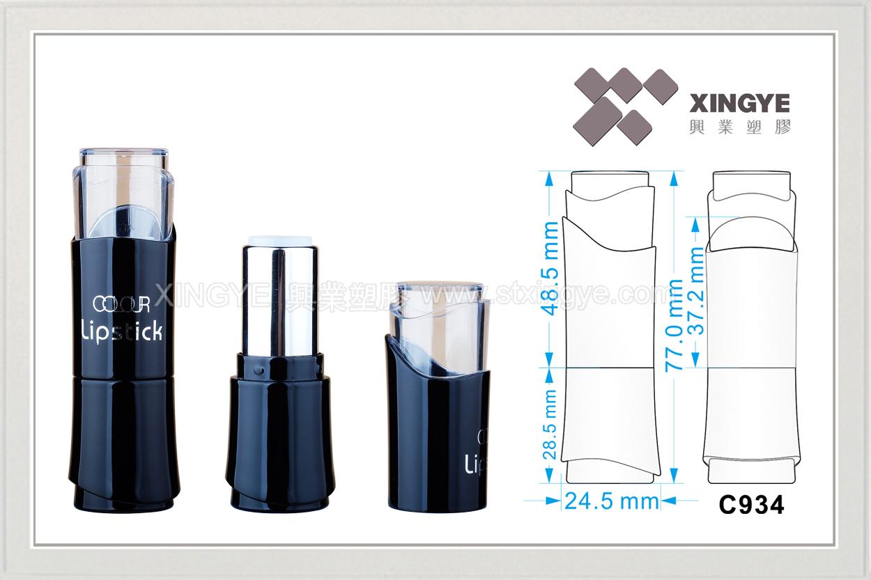 C934化妝品包裝